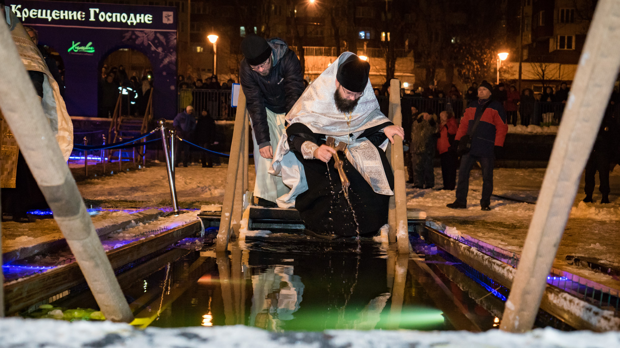 Как пройдут Крещенские купания в 2021 году в Подмосковье