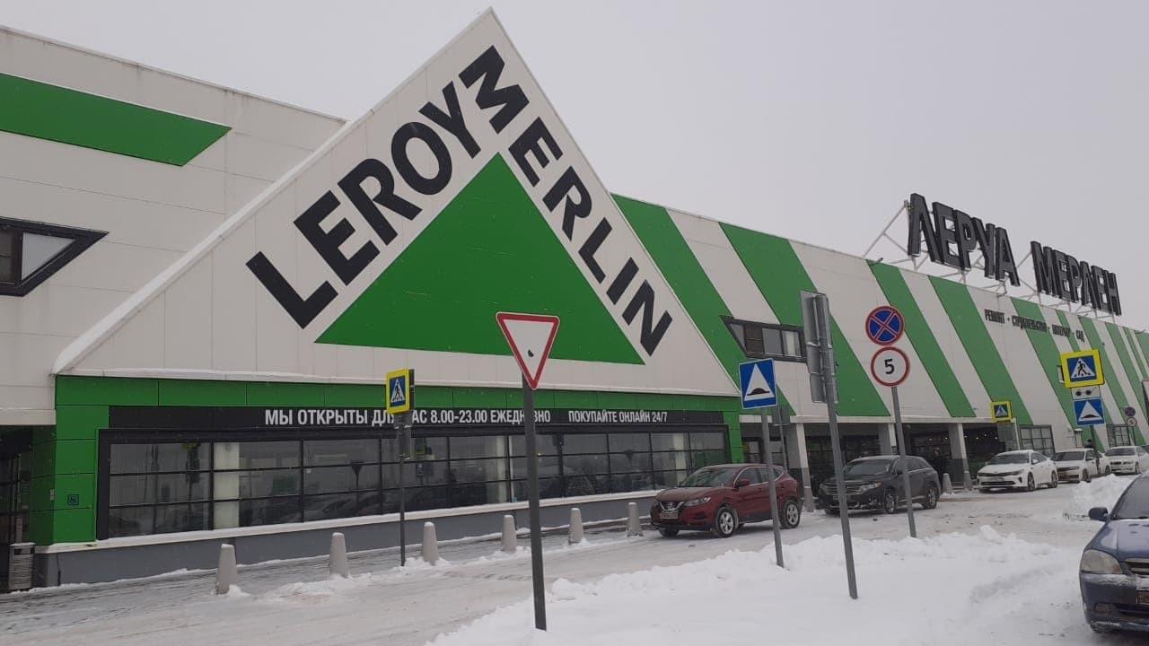 «Леруа Мерлен» в Мытищах устранил нарушения по предписанию Главгосстройнадзора