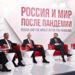 Олег Матыцин принял участие в экспертной дискуссии «Развитие инклюзивного спорта» в рамках Гайдаровского форума - 2021
