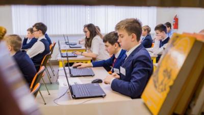 Подмосковных школьников приглашают поучаствовать в образовательной программе по литературе