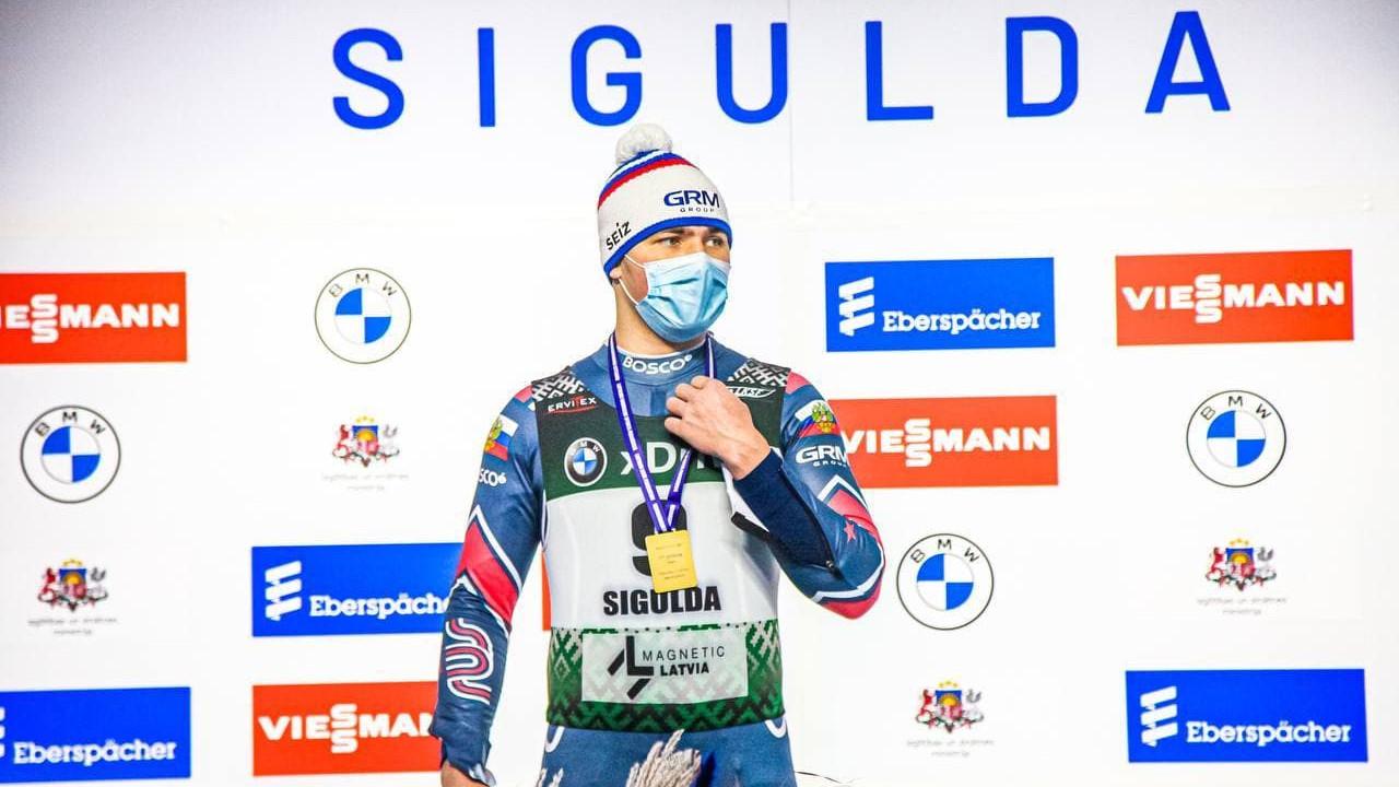 Подмосковный спортсмен завоевал золото Кубка наций по санному спорту