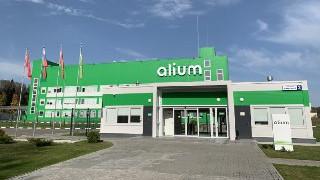 Подмосковный завод «Алиум» будет производить «Фавипиравир» для лечения от Covid-19