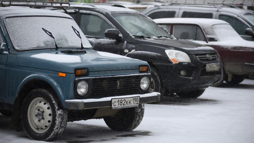 Подмосковным водителям посоветовали подготовить машины к поездкам в 27-градусный мороз