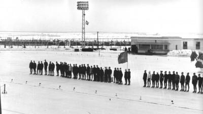 Шестьдесят лет назад в Коломне открылся первый каток