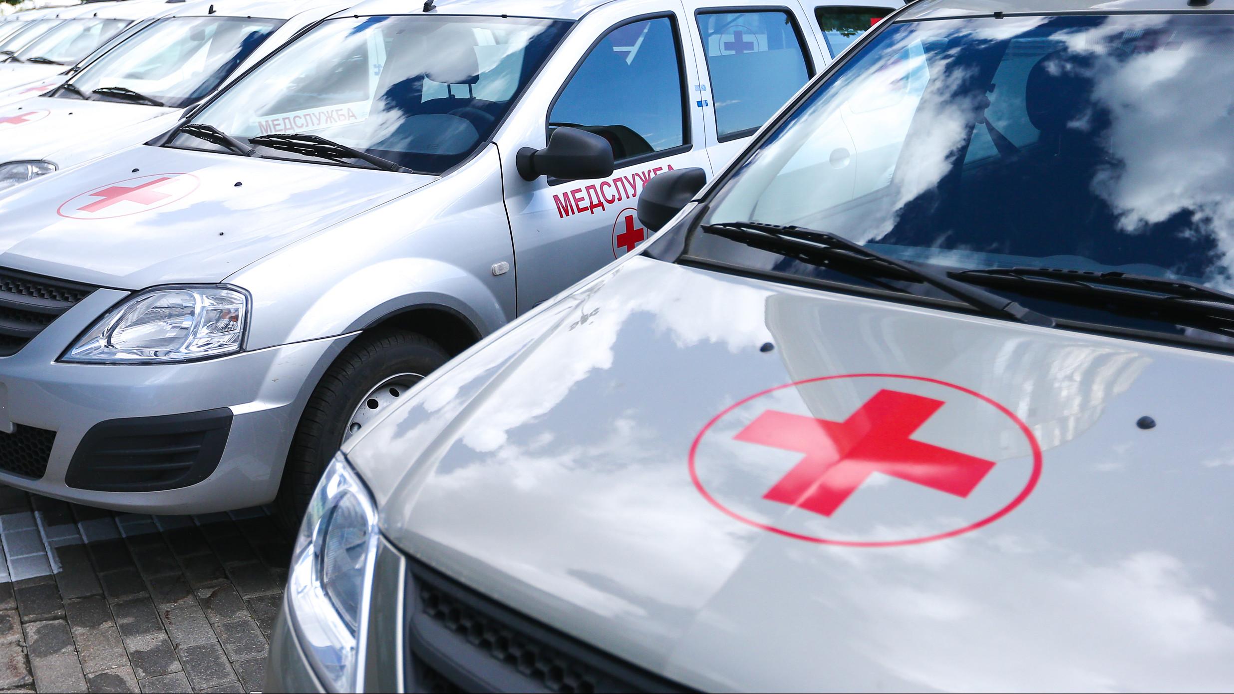 Передача машин неотложной медицинской помощи
