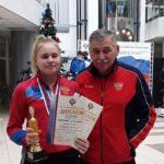Спортсменки из Подмосковья завоевали 4 серебряные медали на первенстве России по прыжкам на лыжах с трамплина