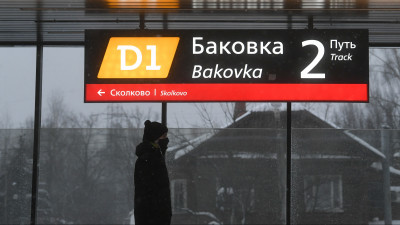 Станция Баковка на МЦД-1 открылась после проведенной при поддержки президента реконструкции