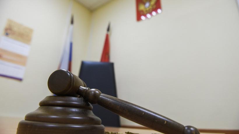 Суд признал законным решение Госжилинспекции в отношении воскресенской УК