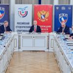 В Минспорте России обсудили развитие студенческого хоккея
