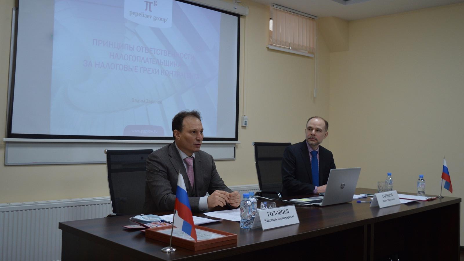 Владимир Головнев провел семинар по новой практике налогового законодательства