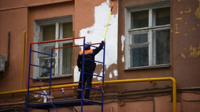 Внешний вид зданий Московской области теперь можно согласовать онлайн