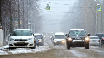 Водителей Подмосковья предупредили о возможном снегопаде ночью