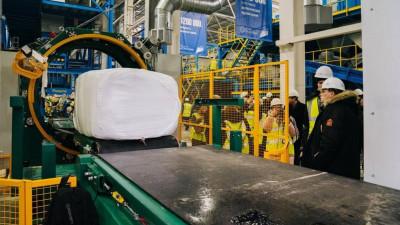 Вторую очередь комплекса по переработке отходов «Восток» запустили в Подмосковье