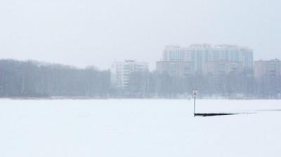 Жителей Московской области призвали не посещать водоемы с тонким льдом