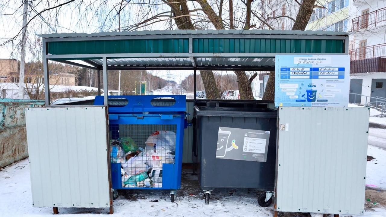 Жители Подмосковья стали меньше жаловаться на вывоз мусора в новогодние праздники