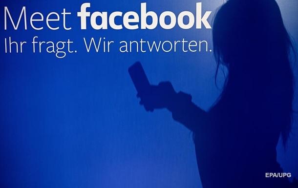 17 лет Facebook. Главные успехи и скандалы