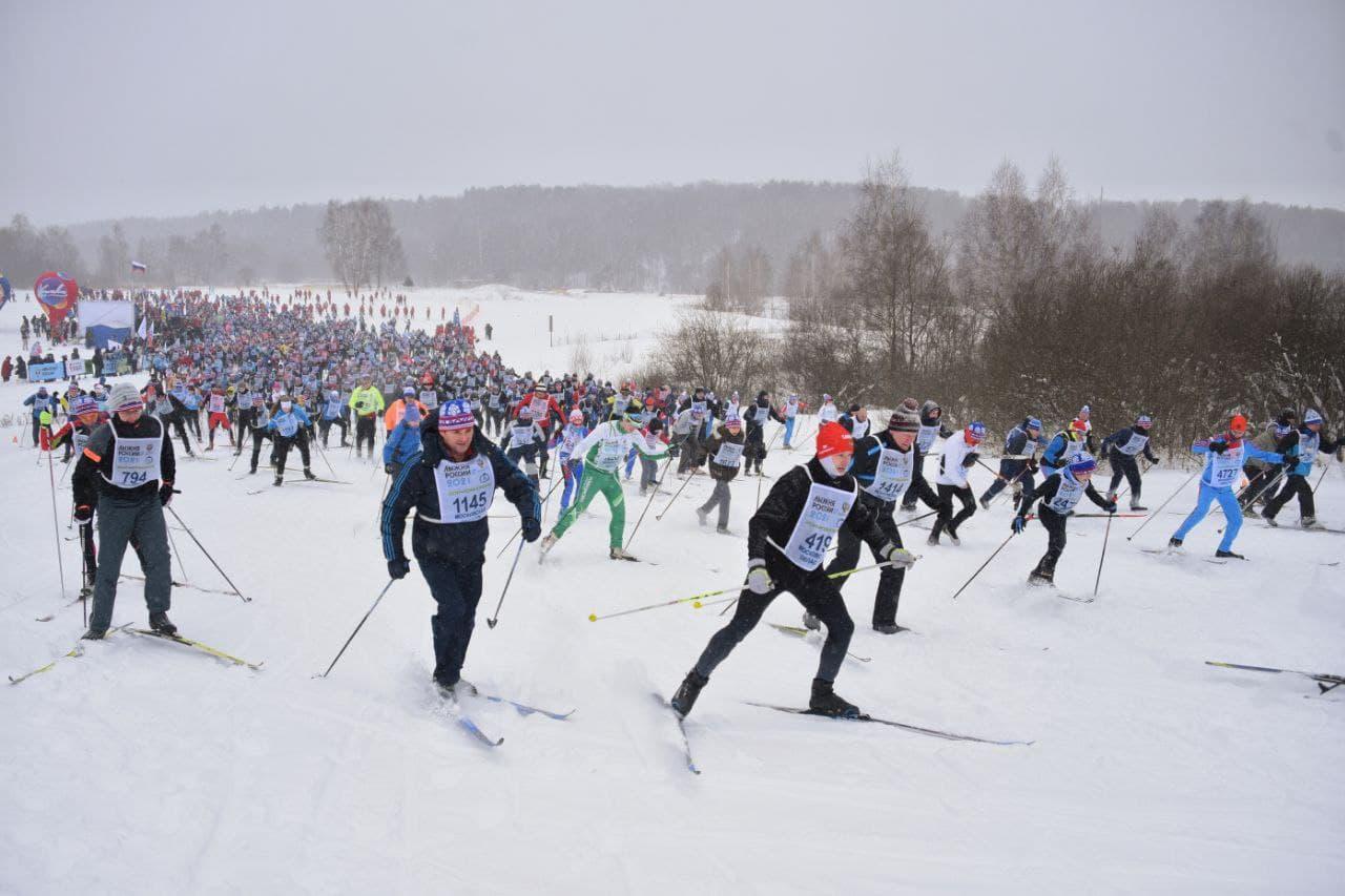 5000 человек вышли на старт центральной площадки «Лыжни России» в Химках