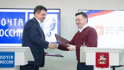 Андрей Воробьев посетил Коломенский округ с рабочим визитом