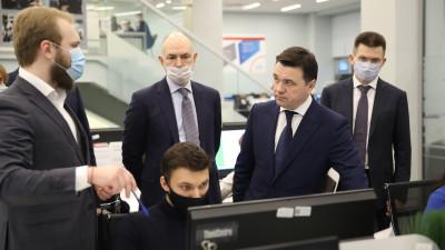Андрей Воробьев проверил работу Центра управления регионом