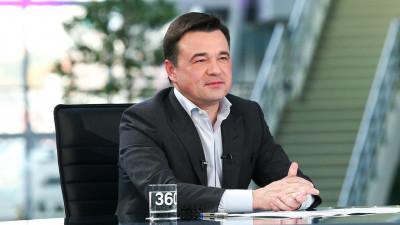 Андрей Воробьев заявил, что власти Подмосковья освоят Clubhouse