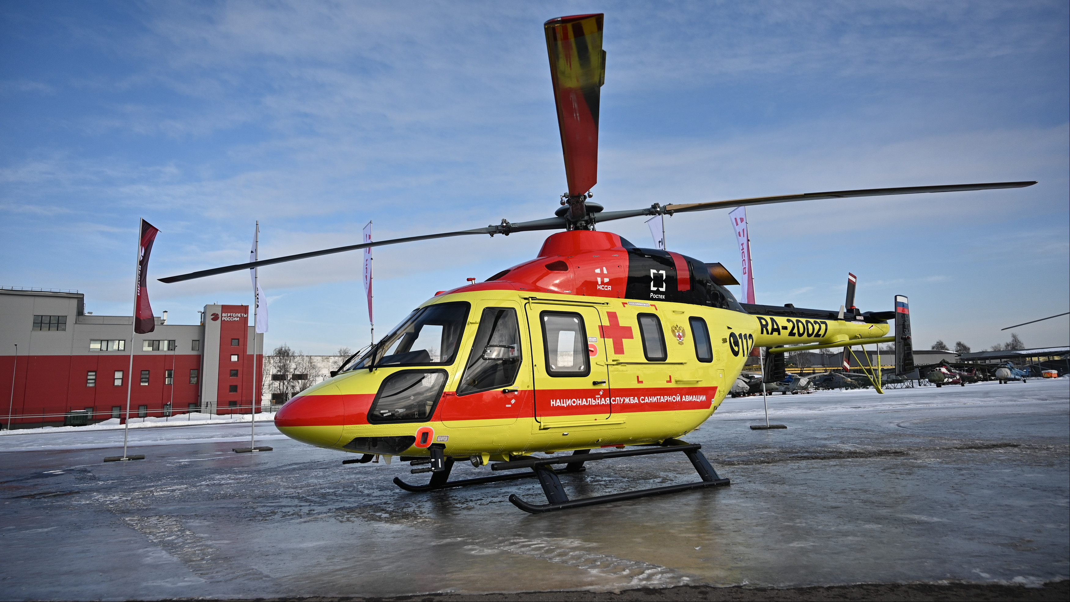 Воробьев получил сертификат на использование вертолета для санитарной авиации Подмосковья