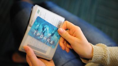 Более 1,3 тыс. пассажиров использовали «Тройку» в первый день действия карты в регионе