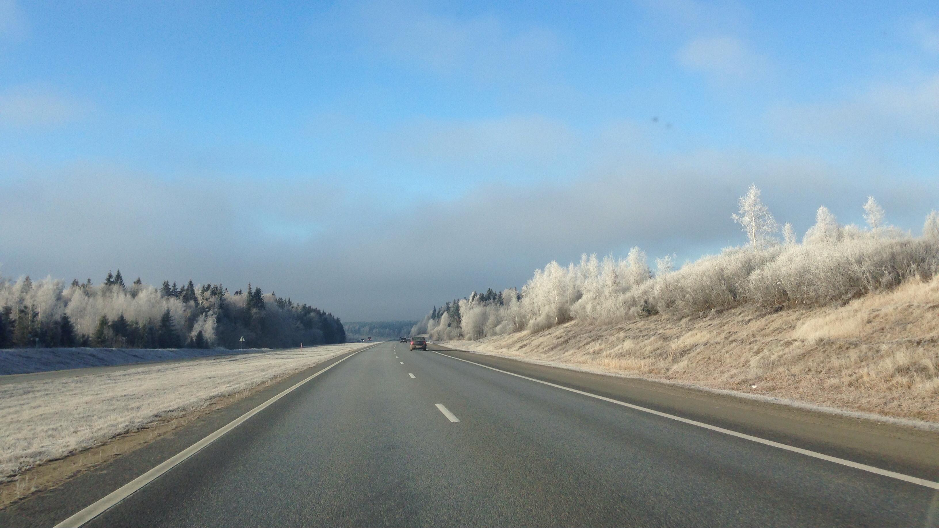 Вылетные магистрали