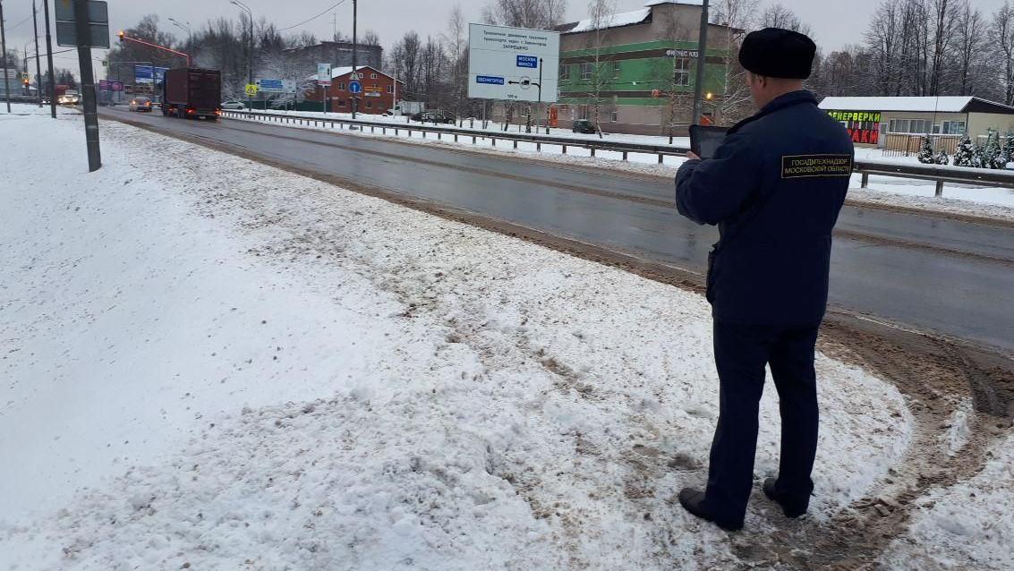Госадмтехнадзор контролирует уборку снега и наледи в Подмосковье