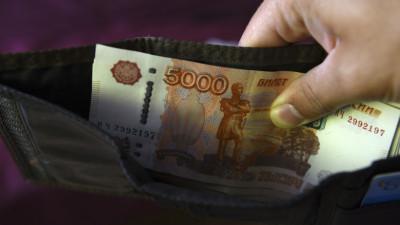 ДЛЯ СТОРИС Деньги