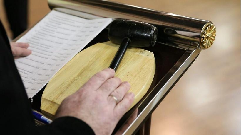 Десять объектов выставили на торги в Московской области за неделю