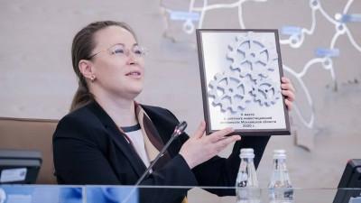 Екатерина Зиновьева наградила инвестпривлекательные муниципалитеты Подмосковья