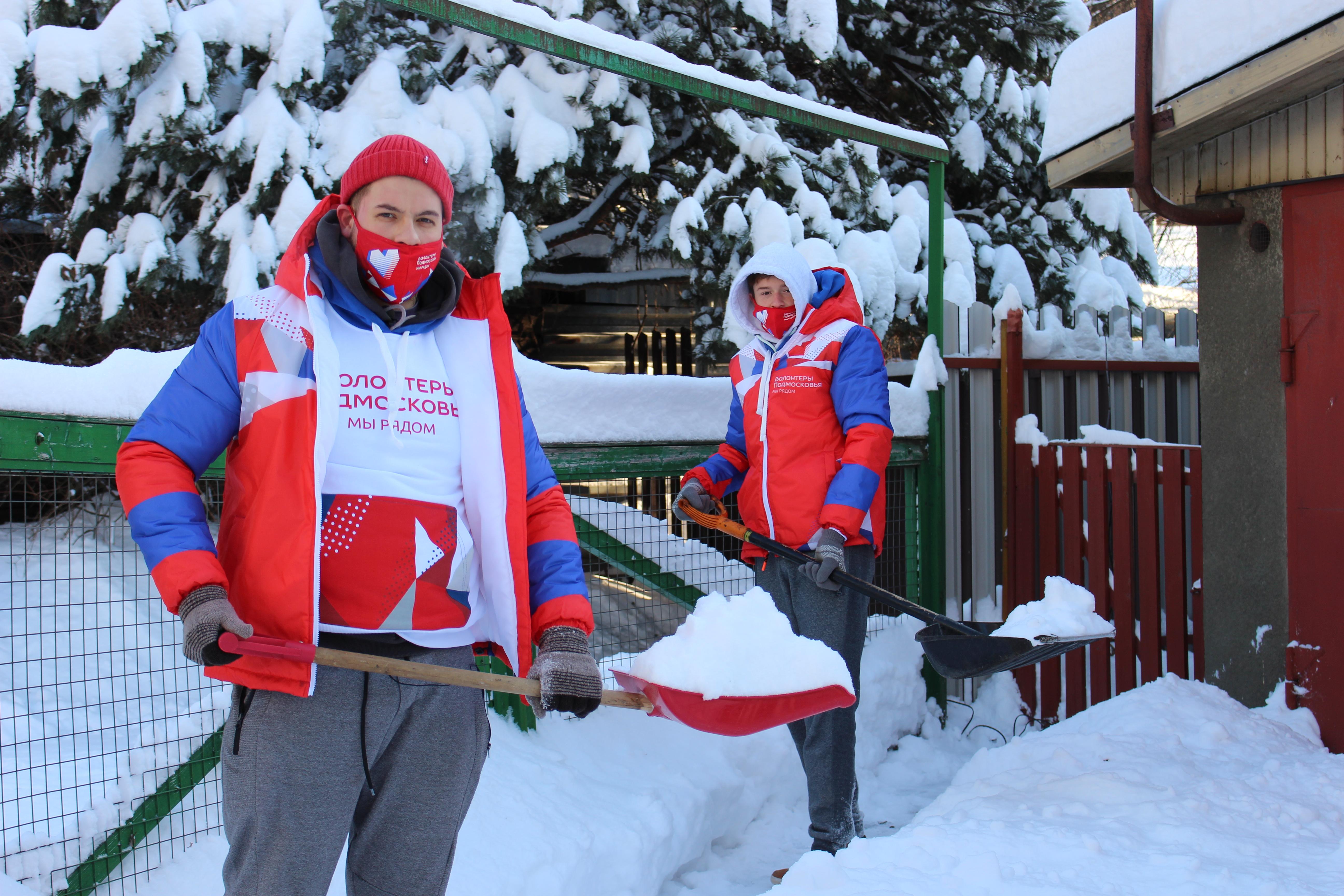 Волонтеры Подмосковья готовы прийти на помощь в уборке снега