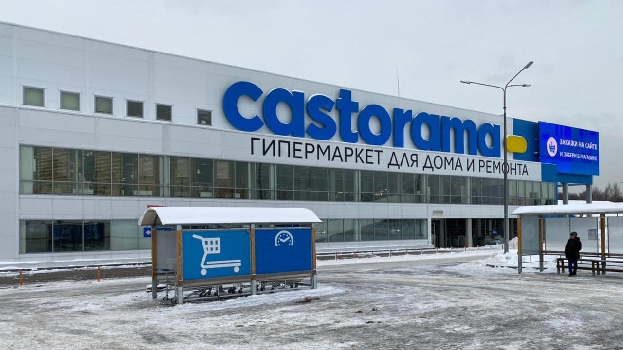 Главгосстройнадзор проверил устранение нарушений при эксплуатации гипермаркета в Одинцове