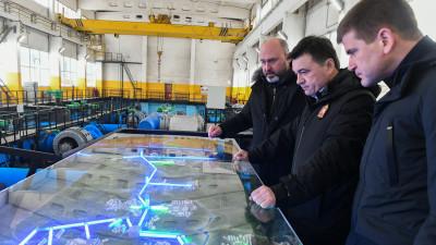 Губернатор проверил модернизацию системы водоснабжения в Орехово-Зуевском городском округе