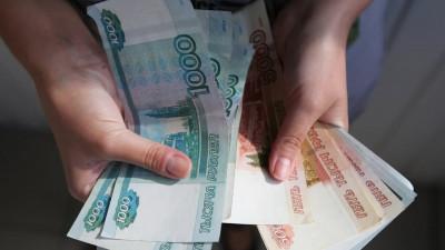 ГУРБ Подмосковья напомнило о новых правилах контроля операций с денежными средствами