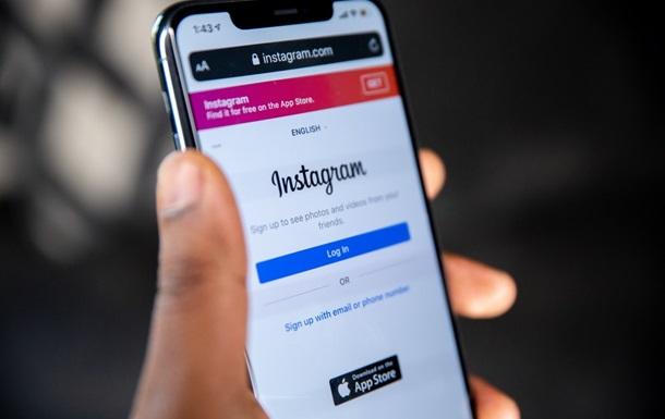 Instagram усилит борьбу с оскорблениями своих пользователей