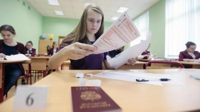 Ирина Каклюгина рассказала о предварительном расписании ЕГЭ