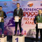 Легкоатлеты из Подмосковья завоевали 7 медалей на первенстве России среди юниоров