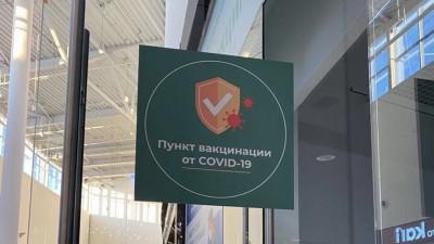 Мобильный пункт вакцинации заработал в ТК «Мега Белая Дача» в Котельниках
