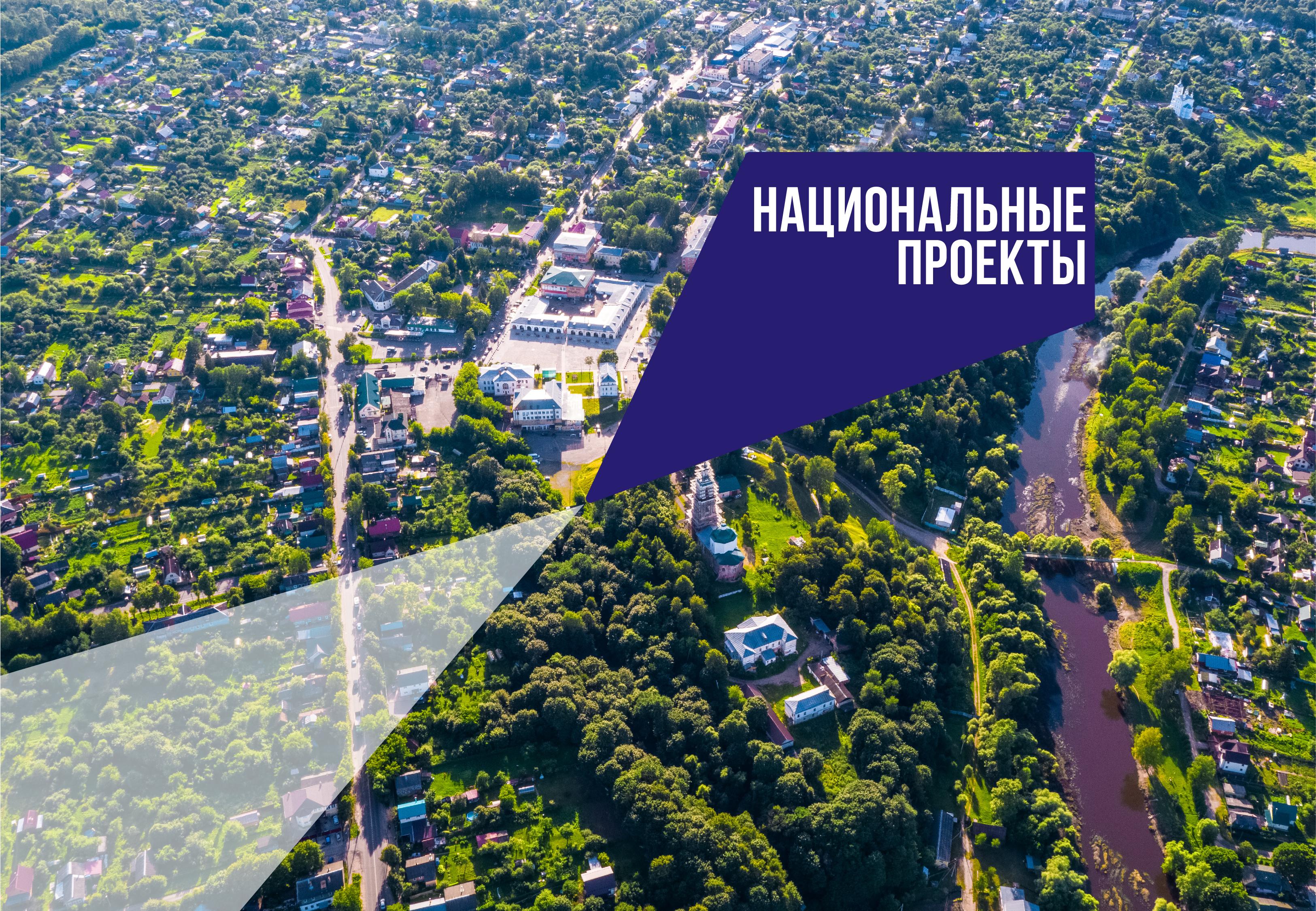 Национальные проекты в Подмосковье: итоги реализации за 2019-2020 годы