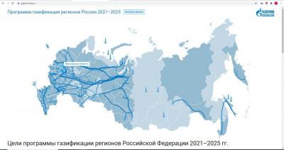 карта газификации регионов России