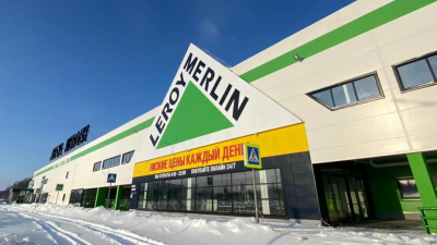 Около 250 рабочих мест появится в новом гипермаркете «Леруа Мерлен» в Наро-Фоминском округе
