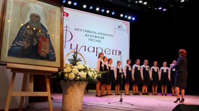 Открытый фестиваль-конкурс духовной песни имени святителя Филарета пройдет в Коломне
