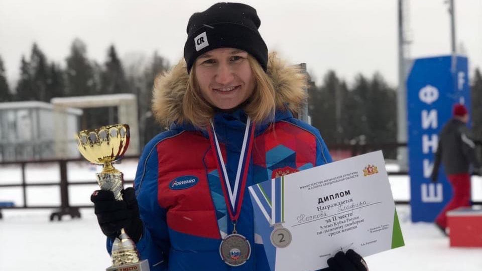 Подмосковные спортсмены завоевали 5 медалей Кубка России по лыжному двоеборью