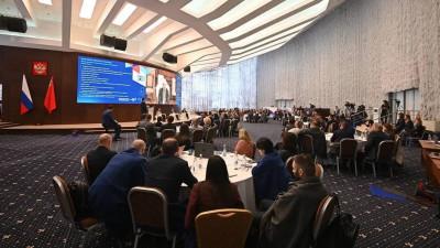 Подмосковный Центр поддержки экспорта занял первое место по эффективности в 2020 году