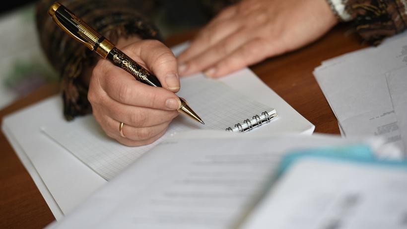 заявление, жалоба, ручка, бумага, конспект, записи
