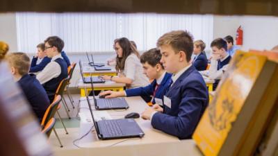 Порядка 400 тыс. подмосковных школьников поучаствуют в проекте «Урок цифры»