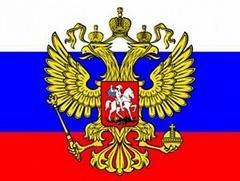 Приветствие Президента Российской Федерации Владимира Путина участникам, организаторам и гостям XXXIX открытой Всероссийской массовой лыжной гонки «Лыжня России»