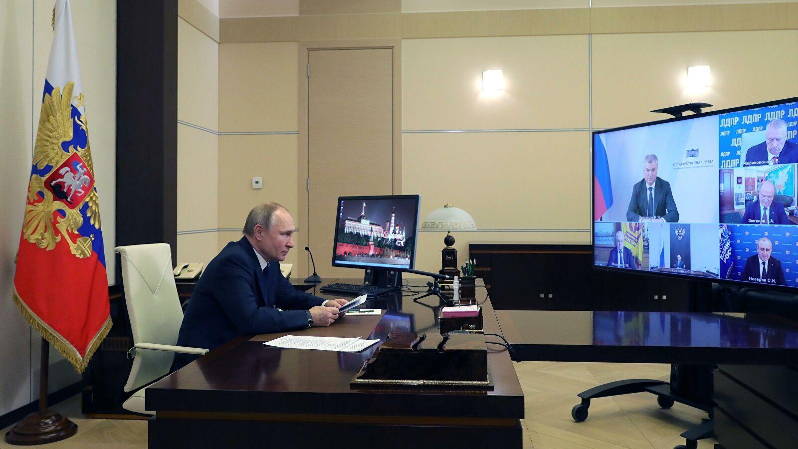 путин мы не будем платить за геополитический проект украина