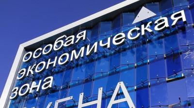 Резидент ОЭЗ «Дубна» стал победителем оптической премии в номинации «Инновация года»